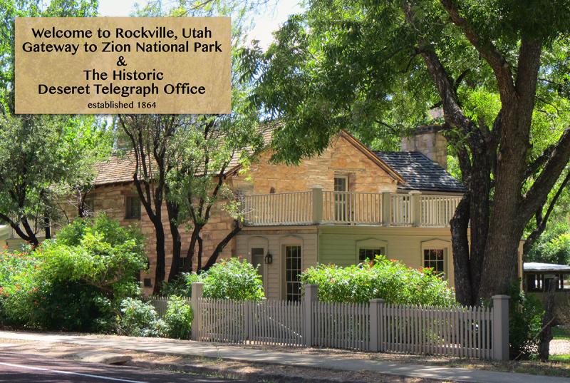 Rockville cover photo